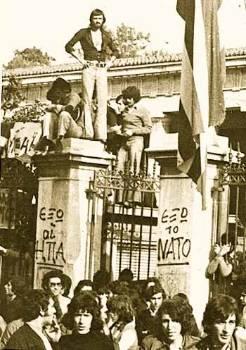 http://www.fotoartmagazine.gr/history/istorika_afieromata/polytexneio/getImage.jpg